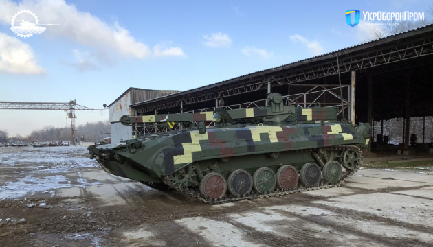 Ukrainian army gets over 50 armored vehicles