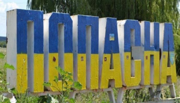 У Попасній на Луганщині створили перший в області індустріальний парк