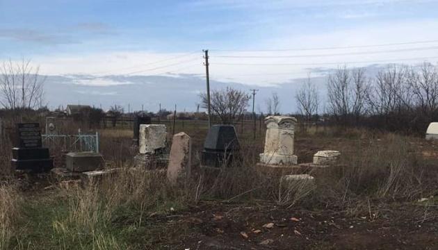 Полиция открыла еще одно дело из-за уничтожения еврейского кладбища в Гуляйполе
