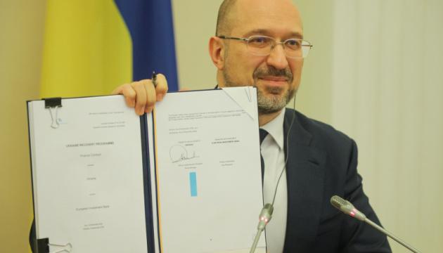Шмыгаль заявил, что полученные от ЕИБ €640 миллионов помогут развитию экономики