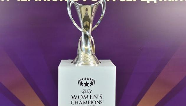 «Житлобуд-2» виграв перший матч 1/16 фіналу жіночої Ліги чемпіонів