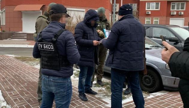 СБУ викрила начальника управління Держгеокадастру на масштабних оборудках із землею