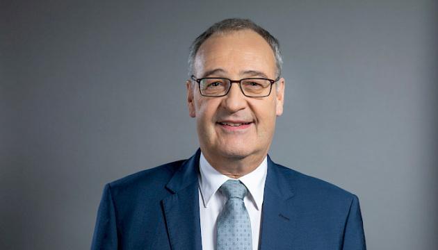 У Швейцарії обрали нового президента