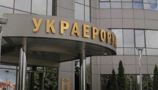 Украэрорух подаст иск к ряду авиакомпаний из-за задолженности за обслуживание