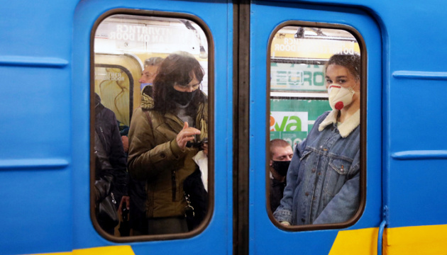 Kyiv reports record number of new coronavirus cases in past day