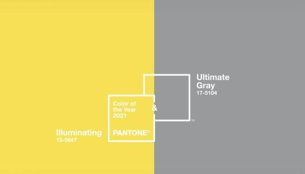 Інститут Pantone назвав два головних кольори 2021 року