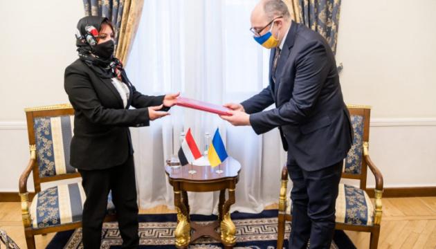 Ukraine, Yemen discuss prospects for development of trade relations