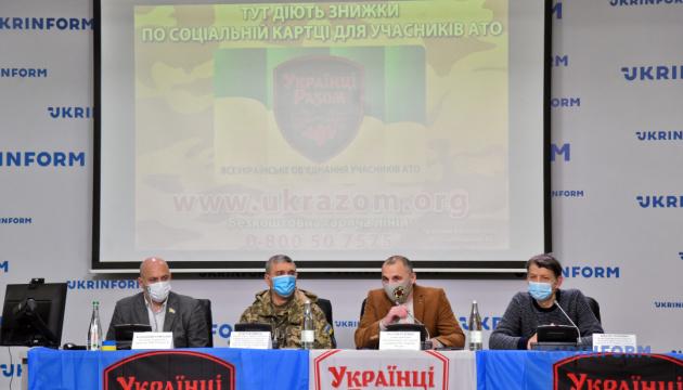 «Українці Разом!». Соціальна картка учасника АТО