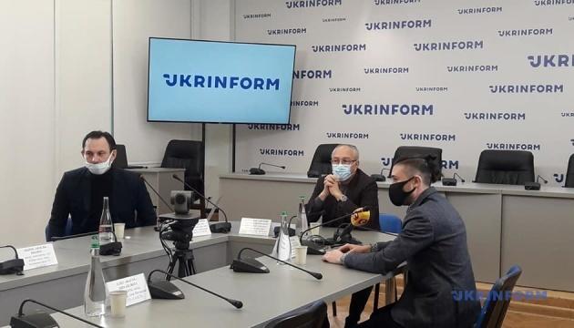 Реформа авторського права у музичній сфері: ГО «Українська агенція з авторських та суміжних прав»