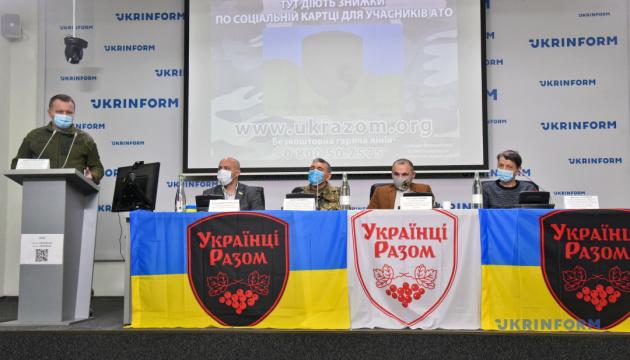 Захисники України отримали допомоги майже на мільярд від партнерів «Українці-Разом!»