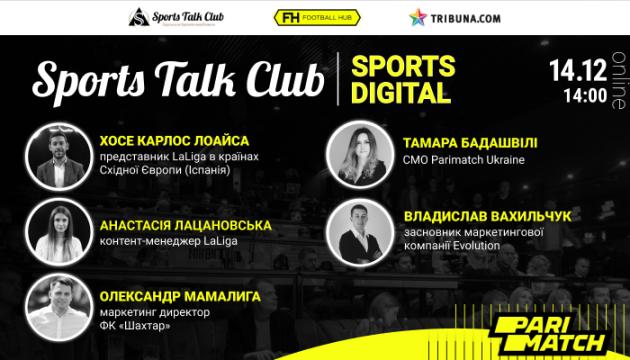 Sports Talk Club: цифровізація спорту