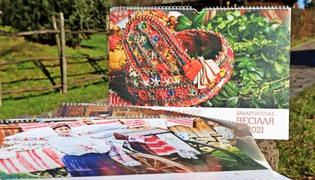 «Музейный календарь» на 2021 знакомит со свадебными традициями долинян Закарпатья