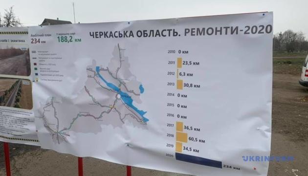 Оновлені маршрути на годину скоротили час у дорозі від Черкас до Києва