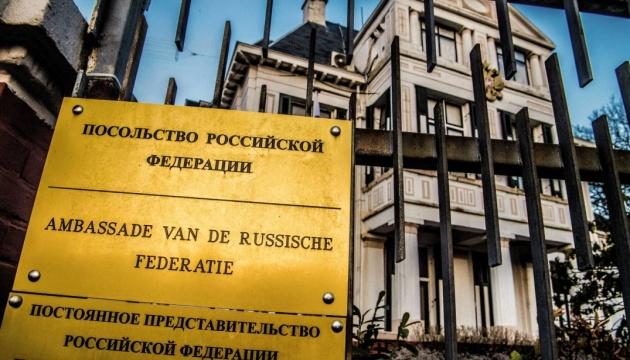 Нідерланди звинуватили двох російських дипломатів у шпигунстві