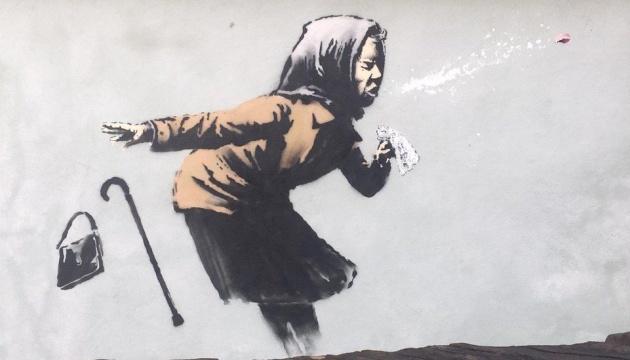 Бенксі на новому графіті зобразив бабусю, яка чхає