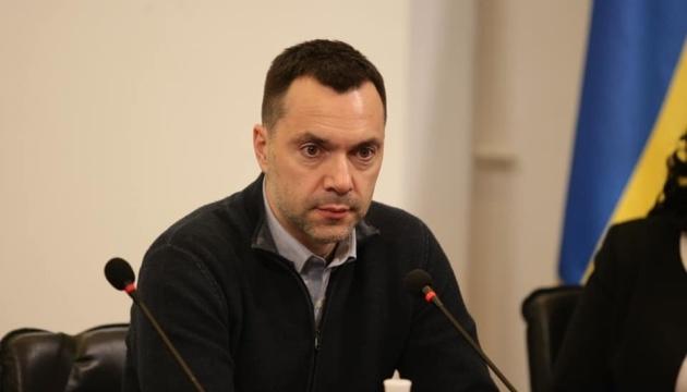 Арестович: Спецслужби перевірять осіб, яких бойовики планують «повернути» Україні