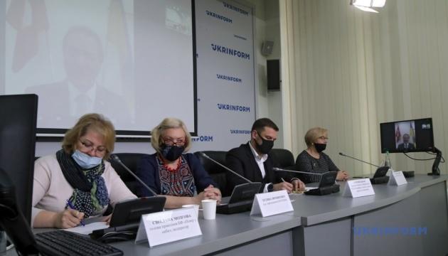 Старт швейцарско-украинского проекта «Трансформация университета путем комплексной диагностики»