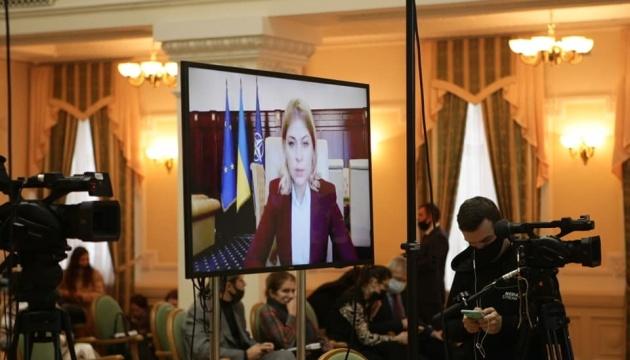 Україна домовилася з ЄС про «промисловий безвіз» для деяких видів продукції – Стефанішина