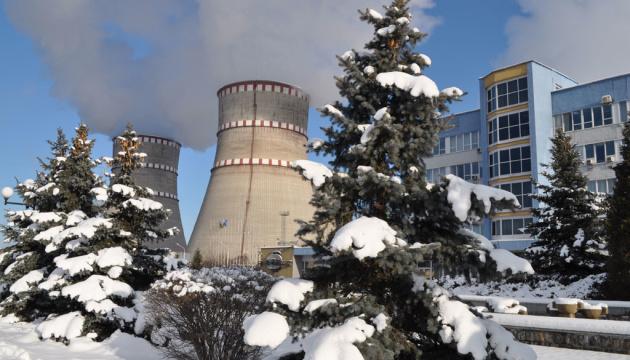Енергоблок №1 Рівненської АЕС можна експлуатувати до 2030 року – Держатомрегулювання