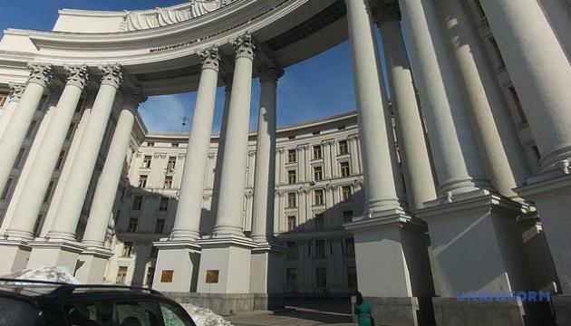 Exteriores: La prórroga de las sanciones de la UE contra Rusia es una señal de apoyo a Ucrania en formatos Normandía y Minsk