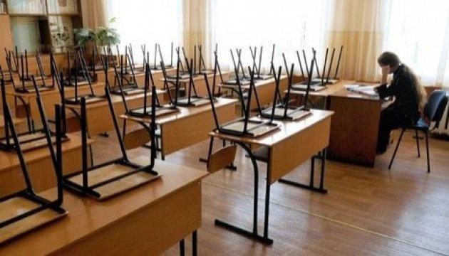 Three schools remain closed in Kyiv due to COVID-19