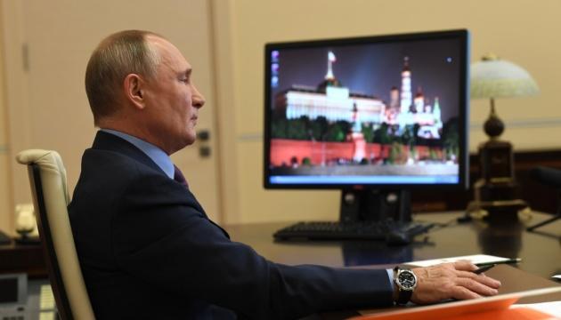 Путінська Росія: Країна марних рад з прав людини