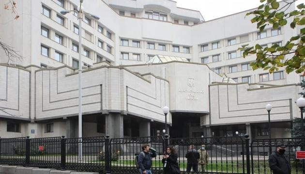 La Comisión de Venecia recomienda reformar la Corte Constitucional de Ucrania