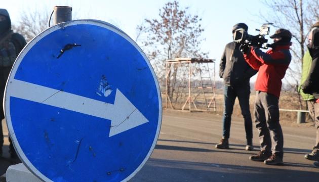 Італійські журналісти в зоні ООС знімали фільм за участю Марківа