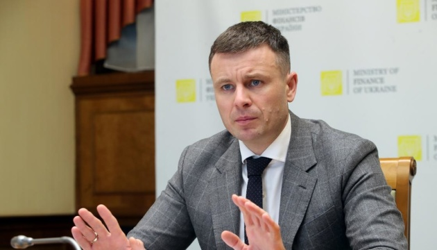 IMF concerned about Cabinet's plans to reduce gas prices for households - Marchenko
