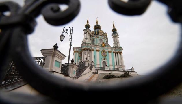 Андреевскую церковь открыли после реставрации