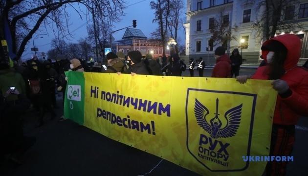 У річницю затримання підозрюваних у справі Шеремета на Банковій проходить акція
