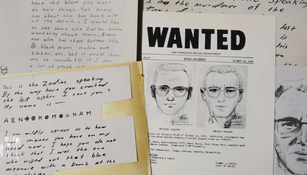 Ентузіастам вдалося розшифрувати лист серійного вбивці «Зодіаку» в газету