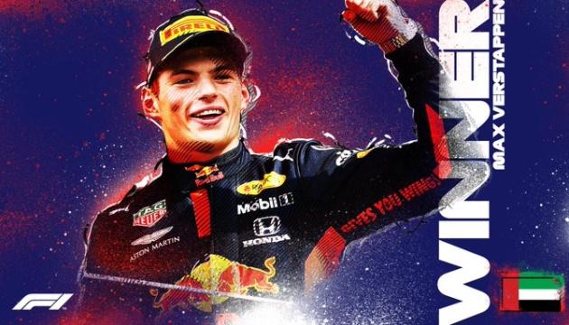 Формула-1: Ферстаппен выиграл Гран-при Абу-Даби