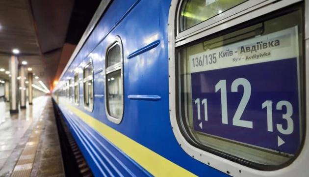З Києва до Авдіївки вперше за шість років вирушив потяг