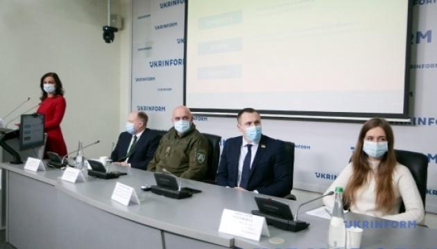 Индекс добропорядочности в оборонном управлении: уроки для Украины