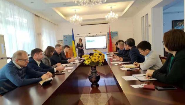 При посольстві України в Китаї створили Аграрний клуб