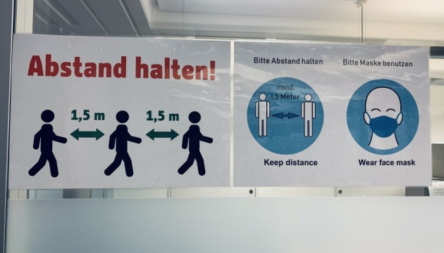 Германия усилила контроль для въезжающих из-за границы
