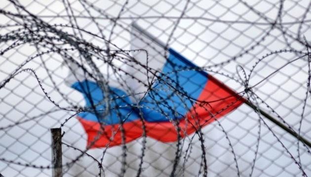 На правову допомогу українським заручникам Кремля направлять 5,1 мільйона