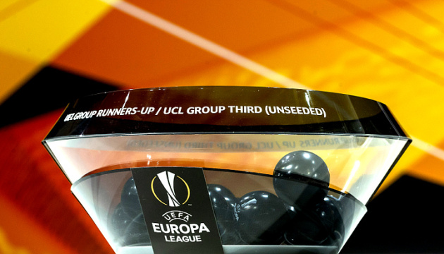 Europa League round of 32 draw: Dynamo to face Brugge, Shakhtar to take on Maccabi