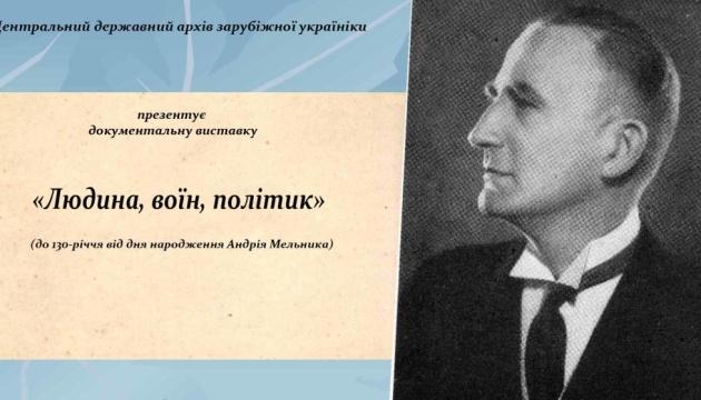 Архів зарубіжної україніки представив виставку до 130-річчя від дня народження Андрія Мельника