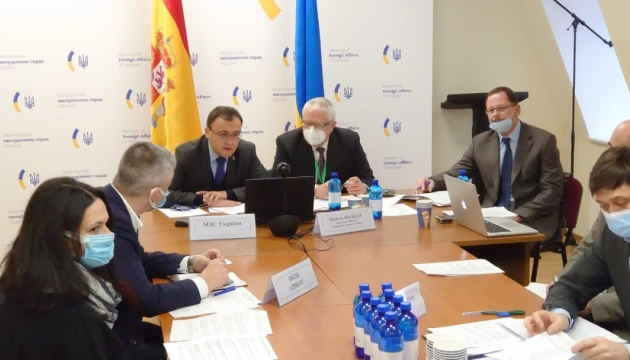 Украина и Испания провели первые киберконсультации