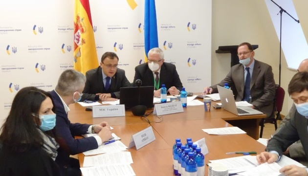 Ukraine, Spain hold first cybersecurity consultations