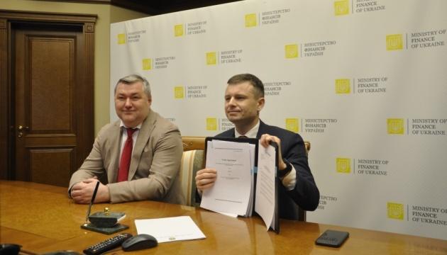 Украина до конца года планирует получить от Всемирного банка $170 миллионов