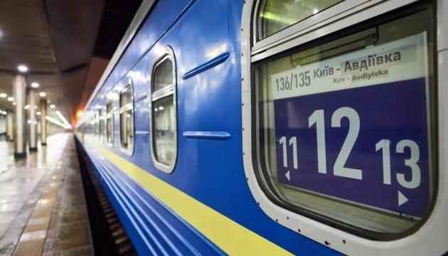 До прифронтової Авдіївки вперше за шість років прибув пасажирський потяг