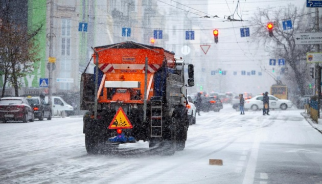 Києву прогнозують сніг та 20-градусні морози