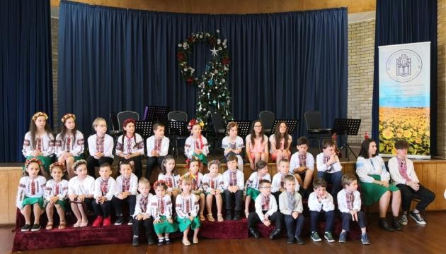 Українська школа в Сіднеї завершила навчальний рік