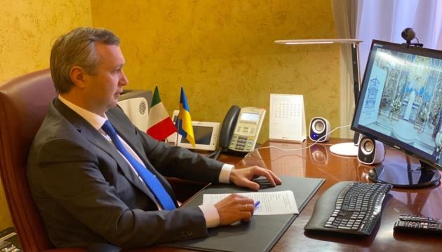 Асоціації українських громад в Італії можуть стати важливими центрами поширення нашої культури – посол