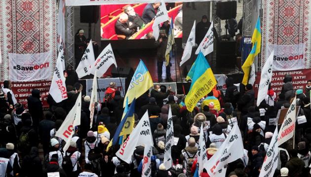 Les auto-entrepreneurs manifestent dans le quartier gouvernemental de Kyiv