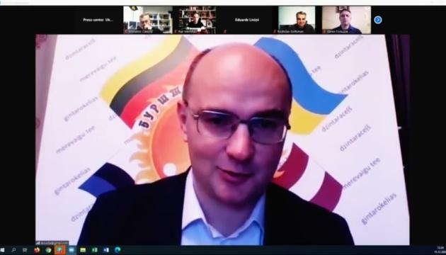 Виклики України в 2020 році: тенденції та прогнози на 2021 рік
