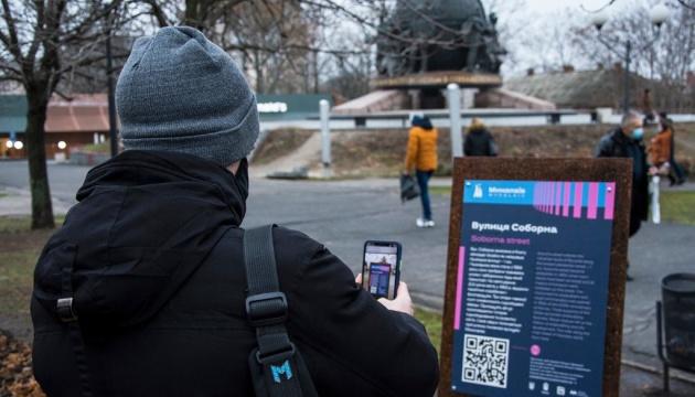В Николаеве появились первые «умные» таблички для туристов